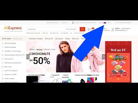 одежда адидас интернет магазин официальный сайт скидкииз YouTube · С высокой четкостью · Длительность: 56 с  · отправлено: 25/11/2017 · кем отправлено: Максим Фадеев