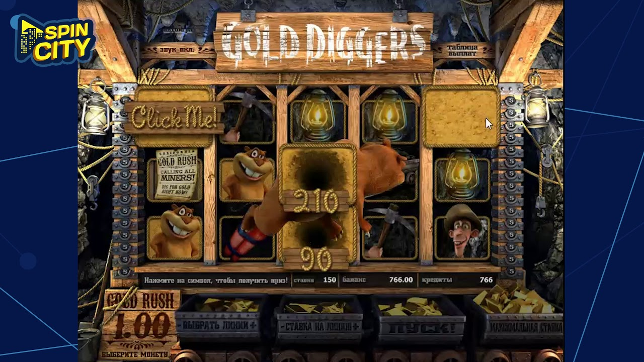 Игровой автомат Gold Digger