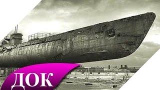 Бесшумное оружие Гитлера. Секретные разработки третьего рейха. Документальный фильм