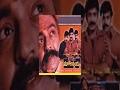 Maa Annayya Full Length Telugu Movie | Rajasekhar, Meena
