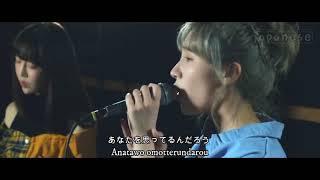 Lyrics Utada Hikaru - First Love ( COVER )