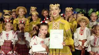 Коллектив \Лiтарынка\ танец - Белорусский сувенир