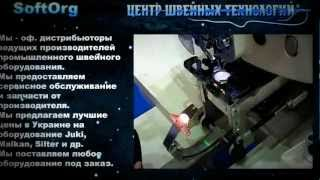 Вязальные машины. Промышленные вязальные машины(, 2010-06-02T15:14:57.000Z)