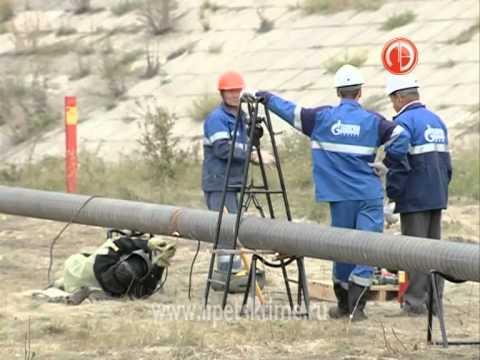 Сварщики компании «Газпром газораспределение ...