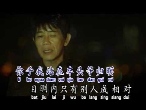 Sky Song (Song Shi Ghai) Wang Shi Jiu Shi Wo De An Wei