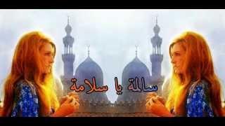 DALIDA - Salma ya salama (LYRICS)