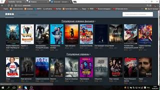 Как смотреть бесплатно фильмы на ПК И ANDROID
