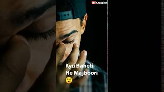 Sad Remix Song Ringtone | Sad Song Ringtone | Katra Katra Ankho Se Ringtone Download | Heart Touchin