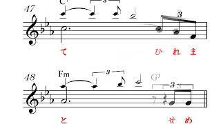 平浩二 唄、高画質音質、 明日のヒットメロディーの、18年6月号より、カ...