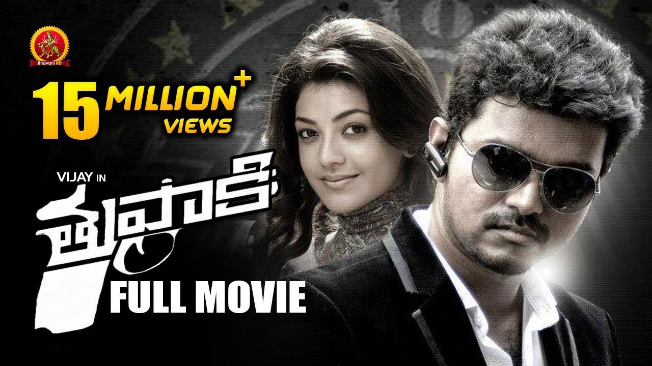 Download Thuppakki Full Movie || Vijay | Kajal Aggarwal | AR Murugadoss | Tupaki Movie