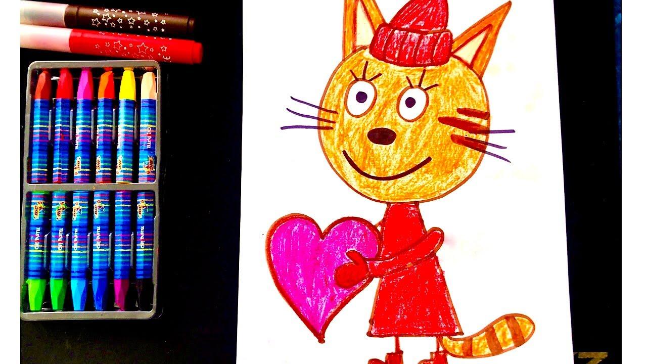 Рисунок КАРАМЕЛЬКА из мультика Три Кота Раскраска Три кота ...