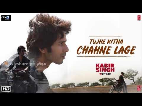 اغنية Tujhe Kitna Chahne Lage مترجمة من فيلم Kabir Singh