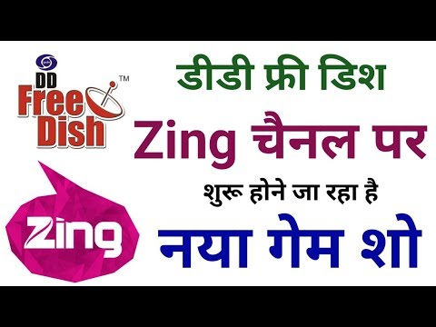 Zing Channel Starting New Show From 25th January 2020।। 25 जनवरी से Zing चैनल पर नया शो।