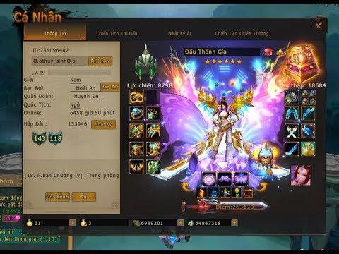 Jin 3Q Shop Acc : J075