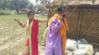 बुढ़वा बढ़वती में विवाह कईले बा || Bhojpuri Comedy  || Shivani Comedy World