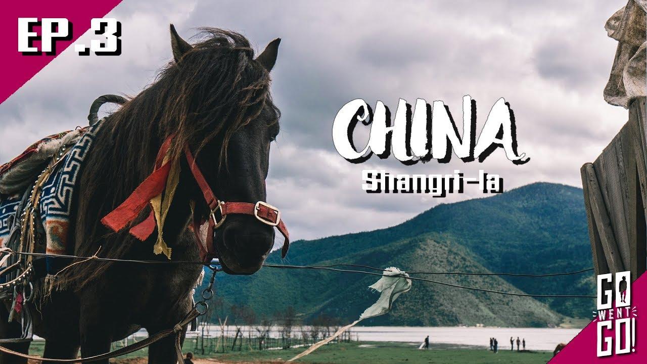 แชงกรีล่า ดินแดนสุดขอบฟ้า   China ss3 EP.3   Gowentgo