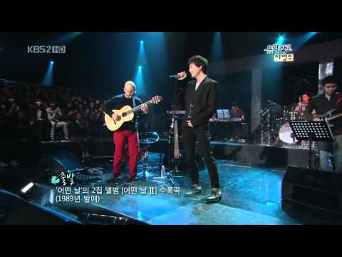 101021 Music Warehouse Kyuhyun Full Cut