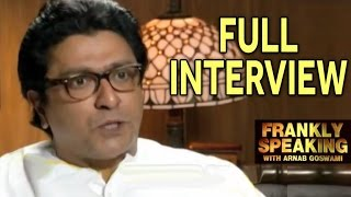 Frankly Speaking with Raj Thackeray - Full Interview | Arnab Goswami's Exclusive Interview