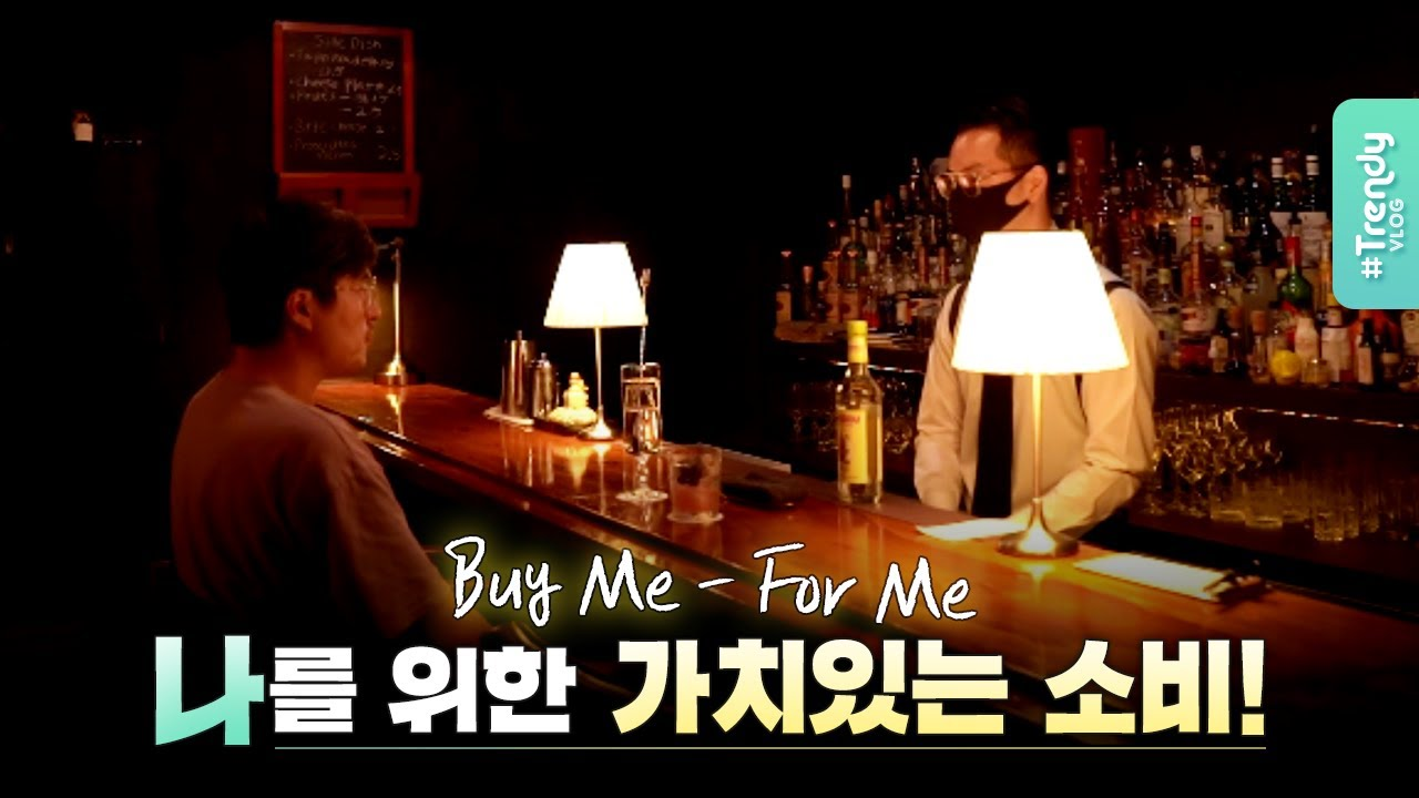 [Catchy Korea] My own little pleasures! Spending just for myself! 'Buy me - For me'! [TRENDY vlog]