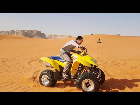Red sand riyadh king saudi of arabia adrian vergara