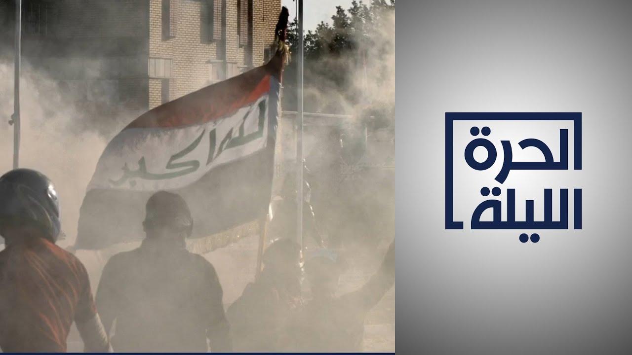 استمرار الاحتجاجات الشعبية في العراق  - 04:57-2021 / 2 / 28