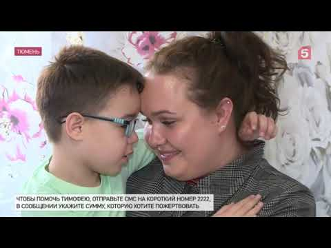 Иванов Тимофей - новый герой акции День добрых дел на 5 канале