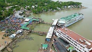 ঢাকা টু চাঁদপুর লঞ্চ ভ্রমন | Dhaka to Chandpur Launch Journey
