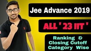TOP 23 IIT in india 2020 | Jee advance 2020 | IIt  cutoffs category wise | Jee mains 2020