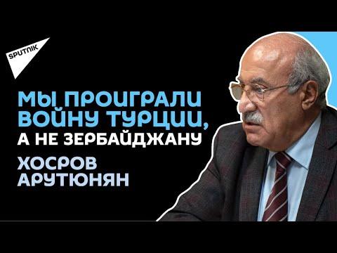 Арутюнян: российская дипломатия действует по принципу поглаживать пса, пока не найдется ошейник