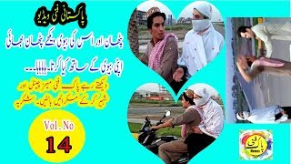 BEST PAKISTANI Phatan FUNNY MEMES CLIPS VIDEO Compilation 2018 (TRY NOT TO LAUGH CHALLENGE) VOL-14