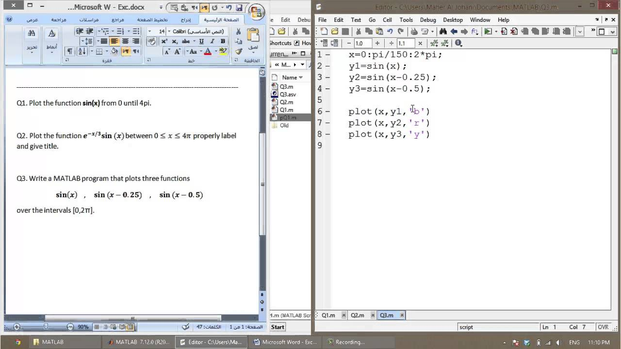 how to add a textbox to a plot in matlab