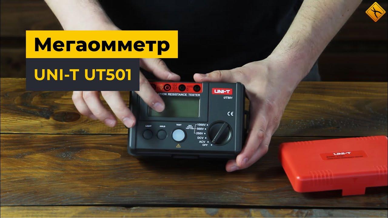 Нпц макспрофит предлагает купить мегаомметры, миллиомметры, тераомметры, омметры, микроомметры по самым выгодным ценам.