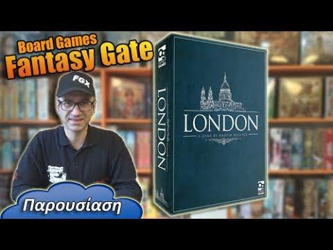 London - Επιτραπέζιο παιχνίδι παρουσίαση - Board Game - Brettspiel