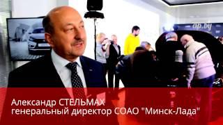 Лада ВЕСТА/Lada VESTA: отзывы и мнения(Александр СТЕЛЬМАХ, генеральный директор