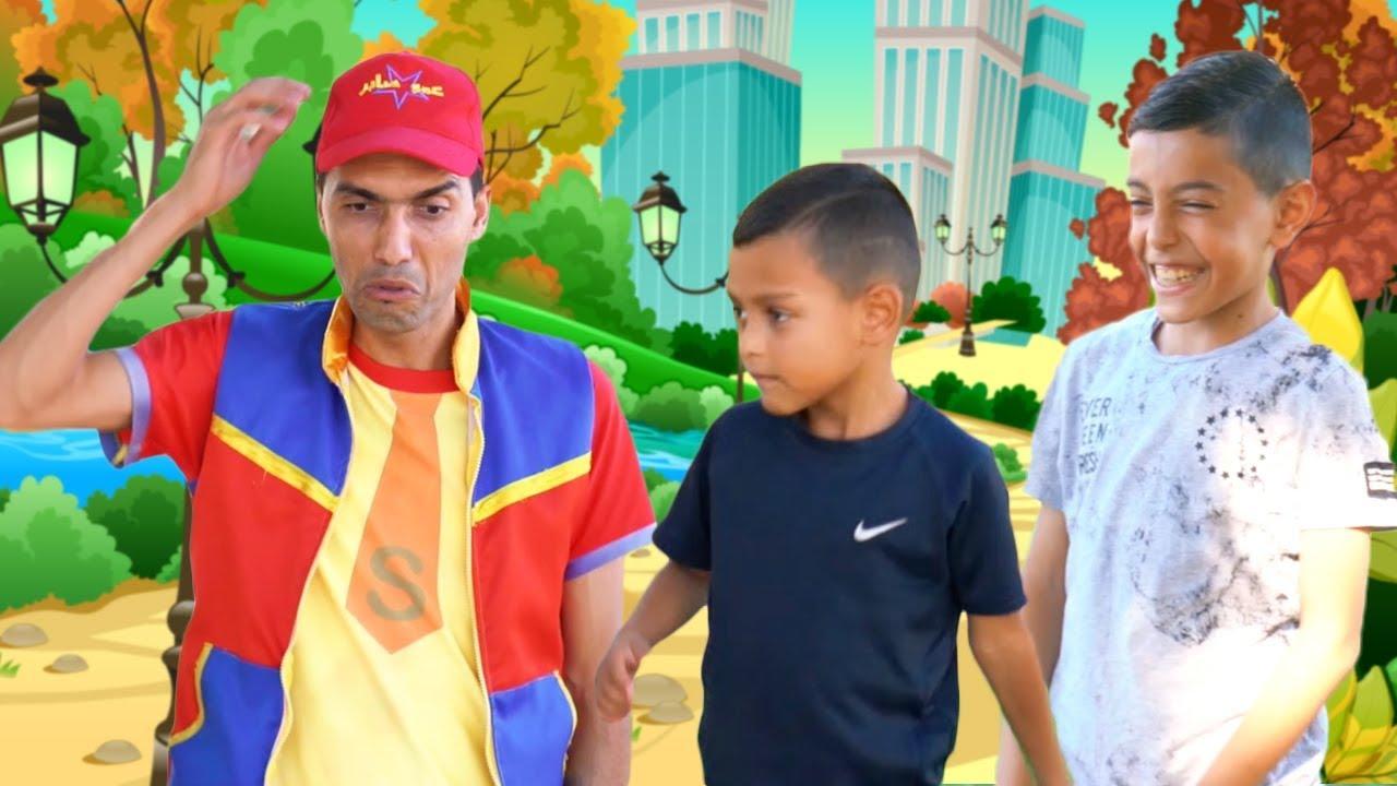 عمو صابر ومقالب كرم وادم - amo saber and adam and karam prank