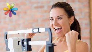 3 факта о потере веса, о которых вы не знали! – Все буде добре. Выпуск 741 от 18.01.16