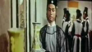 Wu du ( Five Deadly Venoms) 1978: (Part 2)