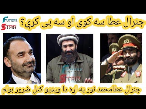 Afghanistan Travel Report BBC HD | Afghanistan Documentary | Mazar e Sharif