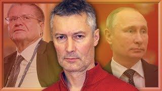 Пресс-конференция президента. Приговор Улюкаеву. Программа Навального.