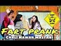 Farting On Cute Girls Prank | Wet Fart In Public | Prank In India | Prankholic | Pranks |