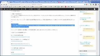 日本国内の卸問屋で確実に仕入れさせてもらう交渉術とネット卸一覧&横断検索サイト