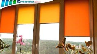 Комбинация расцветок Рулонных штор и Тканевых ролет для окон от JB Production(В этом видео вы увидите Рулонные шторы и Тканевые ролеты для окон с различным комбинированием расцветок..., 2016-10-09T21:30:08.000Z)