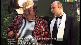04 Выпуск - Джентельмен Шоу