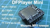 Demo of MP3-TF-16P MP3 Player Module Using Arduino - YouTube