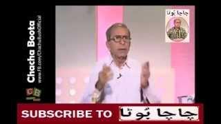 Bivi ko Talaaq By Chacha Boota Ki Color Baazi