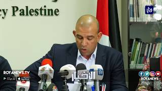 اعتراض على تأخير تسليم وزارة المالية الفلسطينية لقانون موازنة 2018 - (28-2-2018)