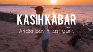 KASIH KABAR-Ander boy ft.last gank||lirik vidio