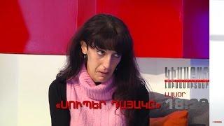 Kisabac Lusamutner anons 24 01 17  Super Dayake