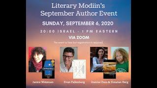 September Literary Modiin Virtual Author Event