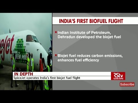 India's first biofuel flight lands safely